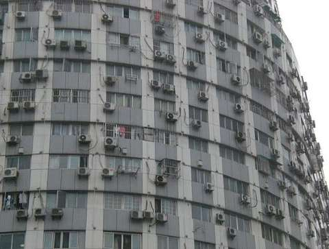 AC.on.building-thumb-500x363-865